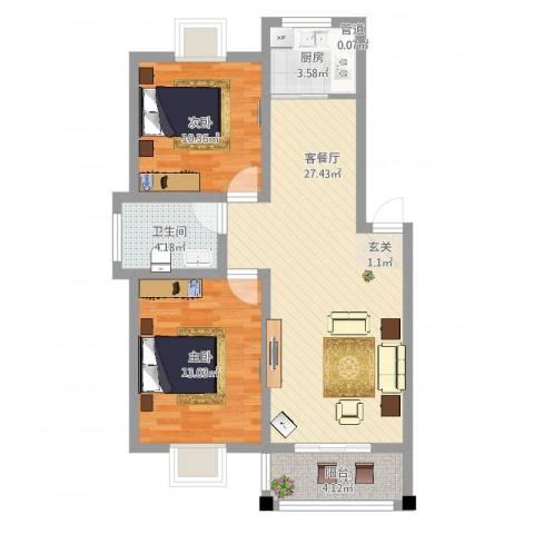 树人花园2室2厅1卫1厨78.00㎡户型图