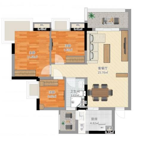 如英居3室2厅1卫1厨83.00㎡户型图
