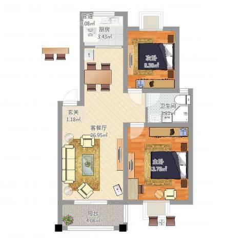 树人花园2室2厅1卫1厨76.00㎡户型图