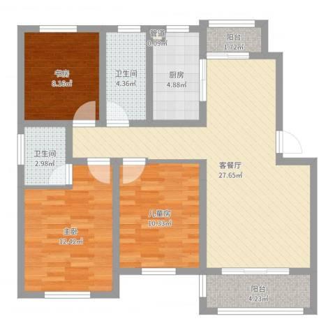 海上印象花园3室2厅2卫1厨96.00㎡户型图