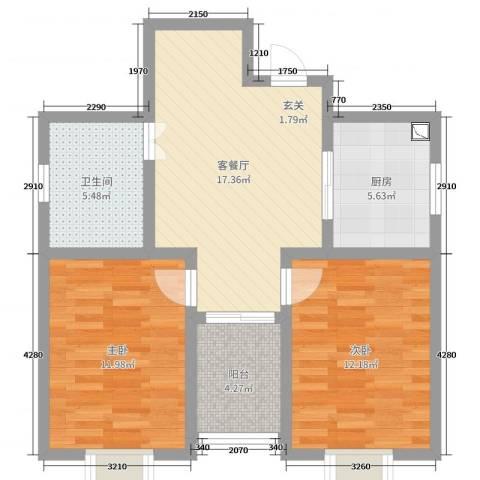 嘉顺时代广场2室2厅1卫1厨71.00㎡户型图