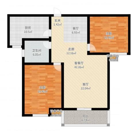 高新名门2室2厅1卫1厨127.00㎡户型图