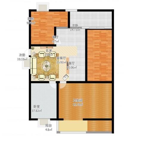 祥瑞家园2室2厅1卫1厨164.00㎡户型图
