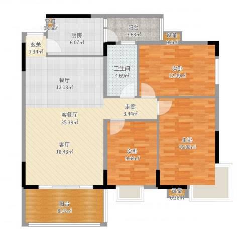 宏新富苑3室2厅1卫1厨120.00㎡户型图