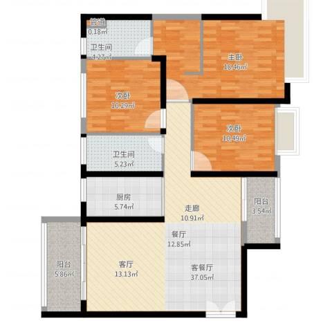 恒大帝景3室2厅2卫1厨144.00㎡户型图