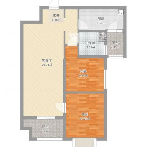 恒大黄河生态城2室2厅1卫1厨84.00㎡户型图