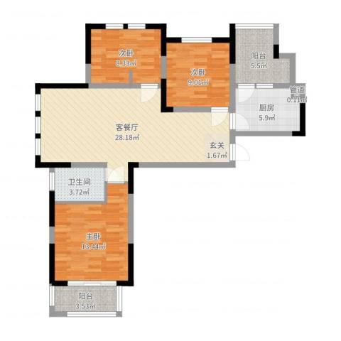 华源上海城三期3室2厅1卫1厨97.00㎡户型图