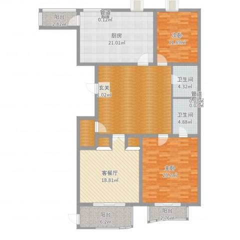 汾河外滩2室2厅2卫1厨157.00㎡户型图