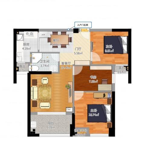 上东曼哈顿2室2厅2卫1厨85.00㎡户型图