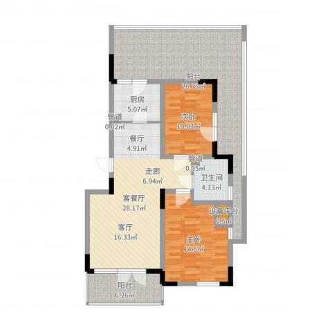 社会山花园2室2厅1卫1厨119.00㎡户型图