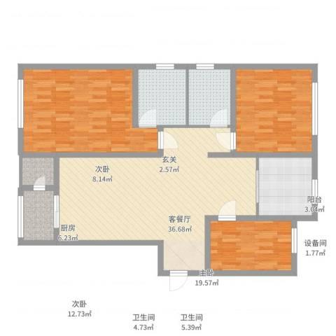 泰和世家3室2厅2卫1厨140.00㎡户型图