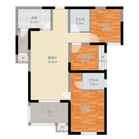 融侨城2室2厅2卫1厨111.00㎡户型图