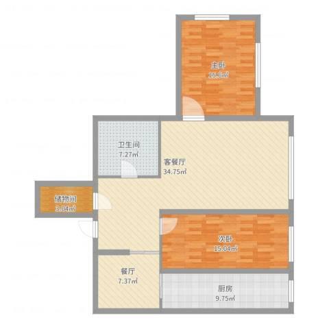 盛滨花园2室3厅1卫1厨131.00㎡户型图