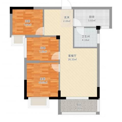 学府丽城3室2厅1卫1厨83.00㎡户型图