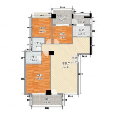 金茂领秀城3室2厅2卫1厨130.00㎡户型图