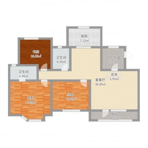 美域澜苑3室2厅2卫1厨130.00㎡户型图