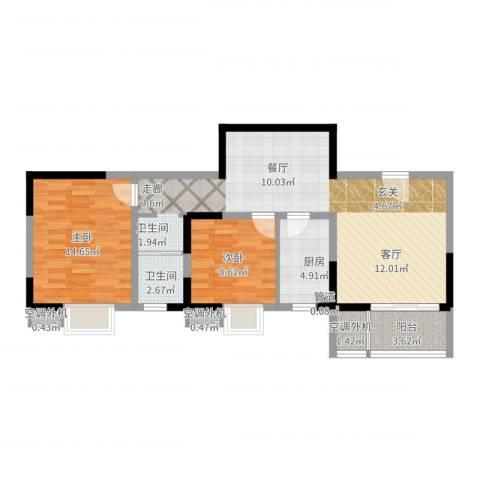 香港映象2室2厅1卫1厨101.00㎡户型图