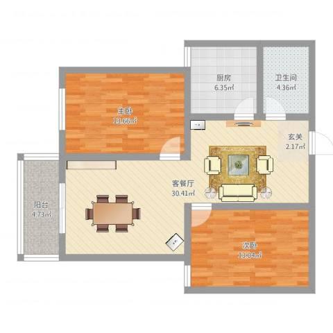 钰泰九龙苑2室2厅1卫1厨91.00㎡户型图