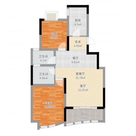 世纪东山2室2厅2卫1厨97.00㎡户型图