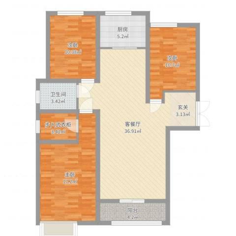华北星城3室2厅1卫1厨114.00㎡户型图