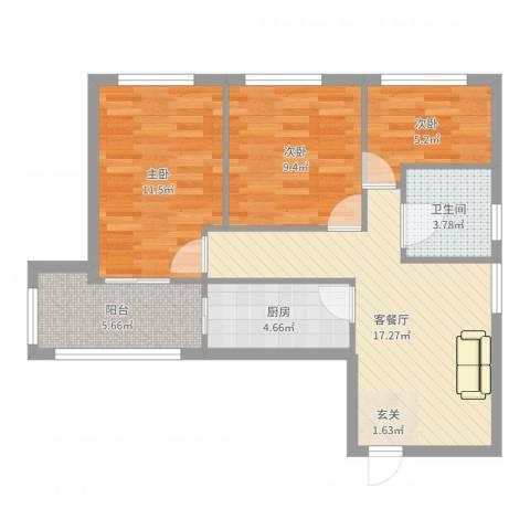 安慧里一区3室2厅1卫1厨72.00㎡户型图