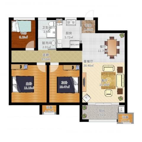 金科天籁城3室2厅4卫1厨104.00㎡户型图