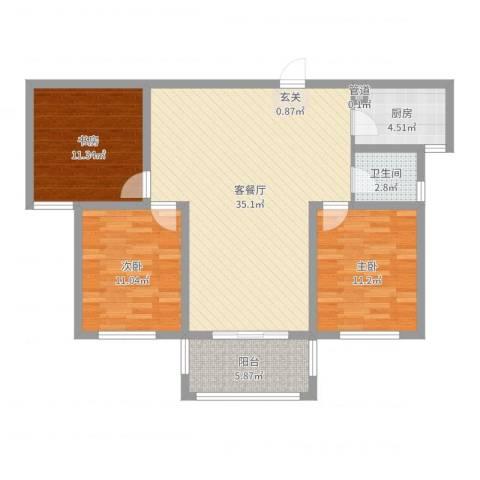 和平国际3室2厅1卫1厨102.00㎡户型图