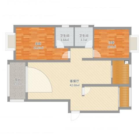 伴山尊品2室2厅3卫1厨111.00㎡户型图