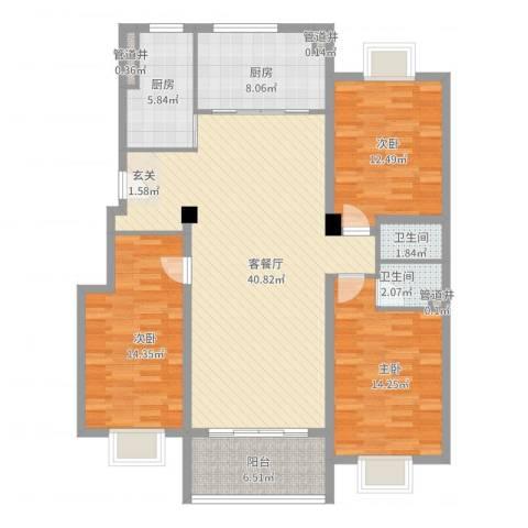 文昌花园3室2厅2卫2厨151.00㎡户型图