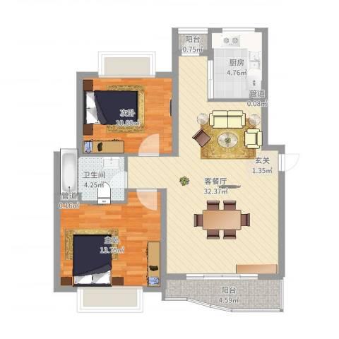 新元二村2室2厅1卫1厨89.00㎡户型图