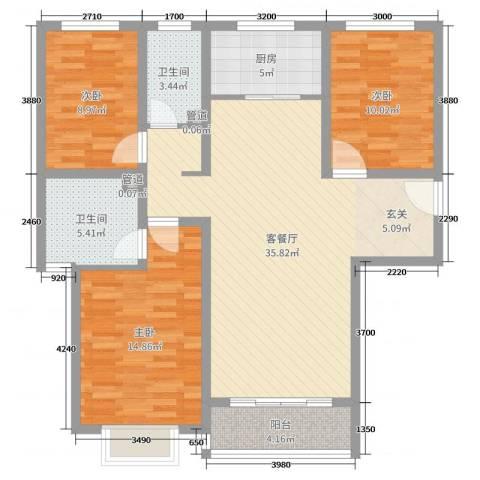 翡翠家园3室2厅2卫1厨130.00㎡户型图