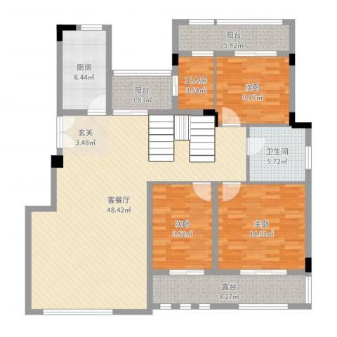 深业欧景城3室2厅1卫1厨143.00㎡户型图