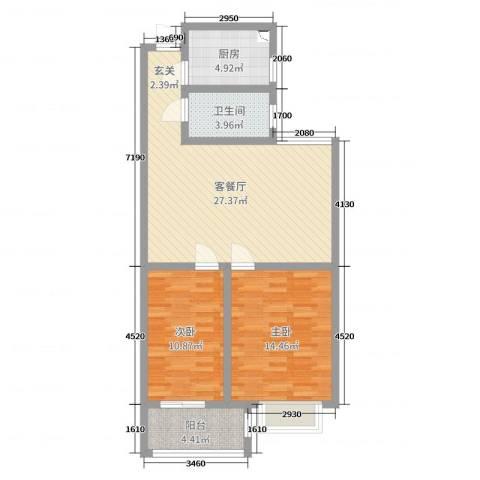 九巨龙・玖玺2室2厅1卫1厨83.00㎡户型图