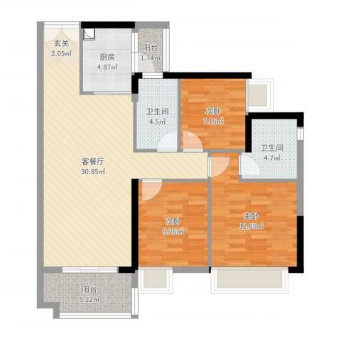 越秀星汇云锦3室2厅2卫1厨101.00㎡户型图