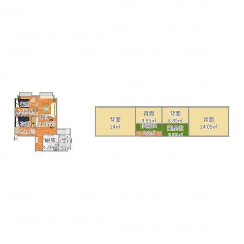 誉城苑2室1厅1卫1厨156.00㎡户型图