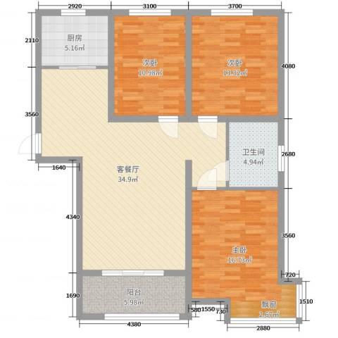 雍雅锦江3室2厅1卫1厨115.00㎡户型图