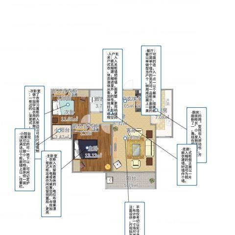 酷家乐-大同城区亲水湾龙园96㎡两室两厅一厨一卫三阳2室1厅1卫1厨89.00㎡户型图