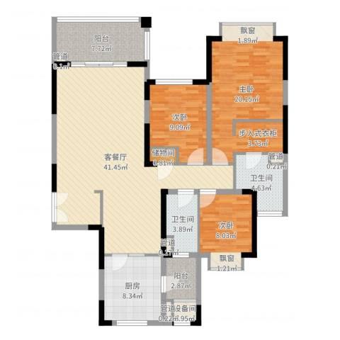 仁恒星园3室2厅2卫1厨136.00㎡户型图