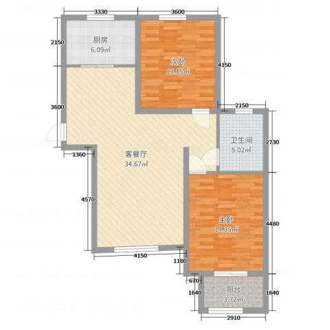 雍雅锦江2室2厅1卫1厨97.00㎡户型图