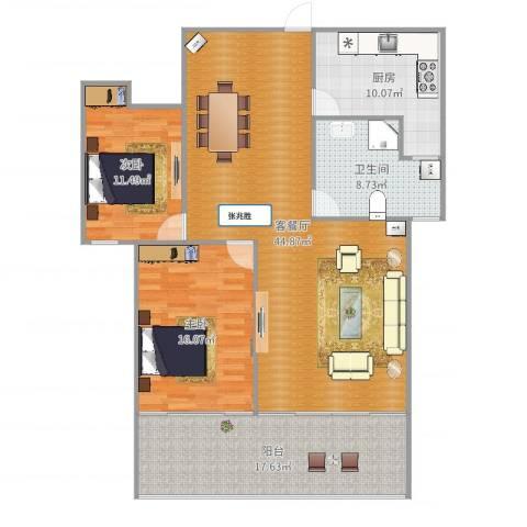 七里河小区2室2厅1卫1厨136.00㎡户型图