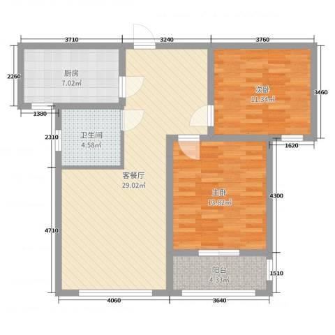 雍雅锦江2室2厅1卫1厨88.00㎡户型图