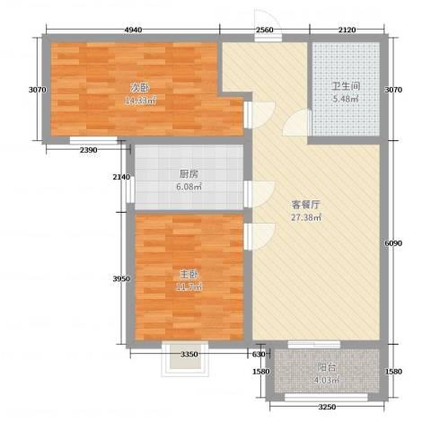 雍雅锦江2室2厅1卫1厨86.00㎡户型图