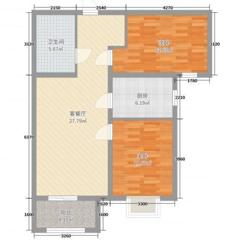 雍雅锦江2室2厅1卫1厨84.00㎡户型图