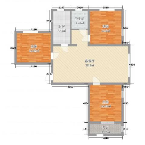 天洲视界城3室2厅1卫1厨119.00㎡户型图