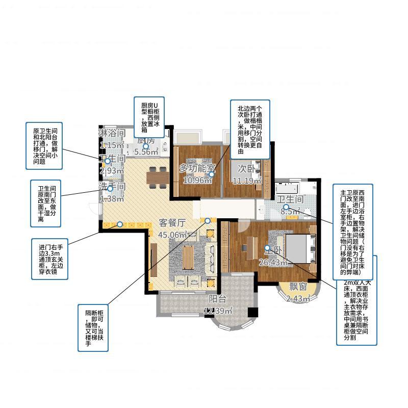 合生滨海城-王先生-平面布置图-方案二