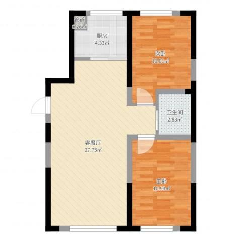 蓝色港湾2室2厅1卫1厨70.00㎡户型图