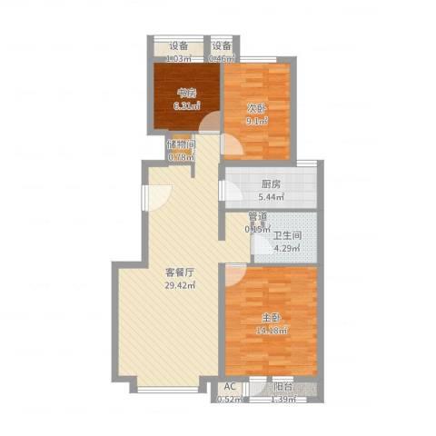 中粮万科紫云庭3室2厅1卫1厨91.00㎡户型图
