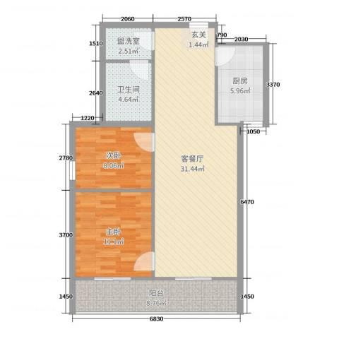 来福花园2室2厅1卫1厨92.00㎡户型图