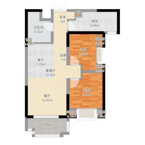 紫薇东进2室2厅1卫1厨76.00㎡户型图