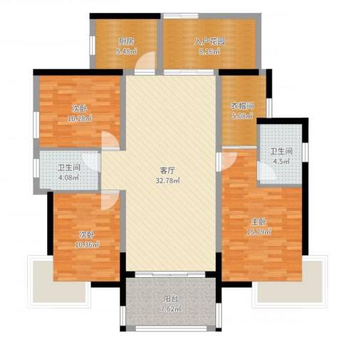 中信凯旋国际3室1厅4卫1厨130.00㎡户型图